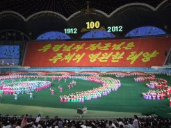 #1: Rungnado May Day Stadium in Pyongyang, North Korea - 150,000 Seats